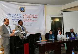 """""""Ending Fistula within a Generation"""" International Day to End Obstetric Fistula"""