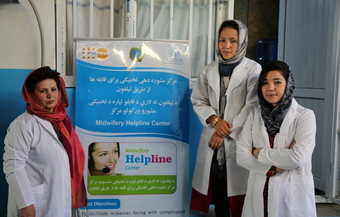 UNFPA Midwifery Helpline Supports Helps a Midwife Save a Mother's Life in Remote Village