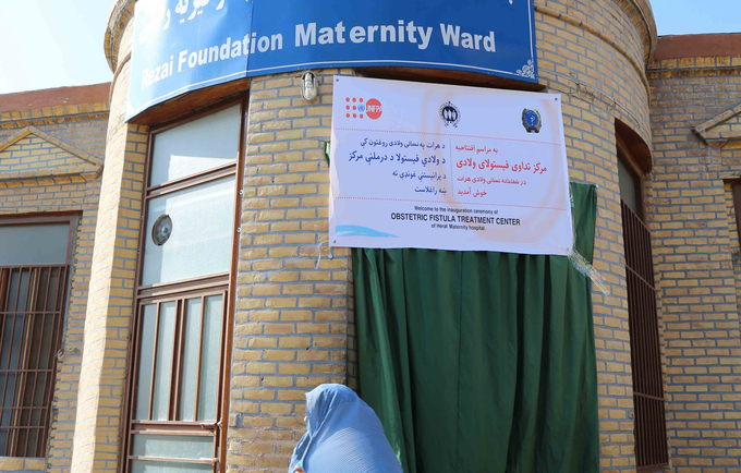 UNFPA Afghanistan | Giving Life Costs Some Afghan Mothers