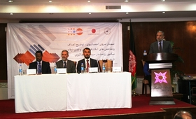 Central Statistics Organization of Afghanistan Disseminates up-to-date Data with Ministry of Economy and Ministry of Agriculture of Afghanistan